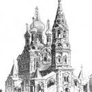 Усадьба Высокое. Проект Н.Л. Бенуа 1867-1868, перспектива церкви