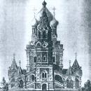 Усадьба Высокое. Проект Н.Л. Бенуа 1867-1868, главный фасад церкви