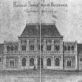 Усадьба Высокое. Проект Н.Л. Бенуа конного завода