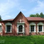 Усадьба Высокое Смоленская область, конный двор