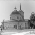 Усадьба Ярополец Гончаровых, церковь Иоанна Предтечи (фото С.Т. Степанова)