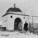 Усадьба Ярополец Гончаровых, усыпальница Дорошенко