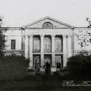 Усадьба Ярополец Гончаровых, главный дом со стороны парка