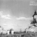 Усадьба Ярополец Гончаровых