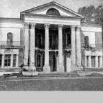 Усадьба Ярополец Гончаровых, усадебный дом