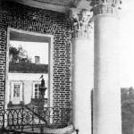 Усадьба Ярополец Гончаровых, фрагмент парадного фасада