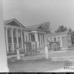 Усадьба Ярополец Гончаровых, главный дом со стороны парадного двора (фото С.Т. Степанова)