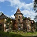 Усадьба Заключье, вид на главный дом со стороны парадного въезда