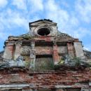 Усадьба Жеребцово, фрагмент бокового фасада