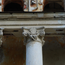 Усадьба Жеребцово, фрагмент боковогоо фасада