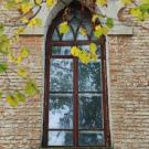 Усадьба Жерехово, фрагмент фасада флигеля