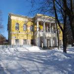 Усадьба Знаменское-Губайлово, главный дом