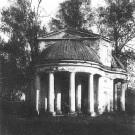 Усадьба Знаменское-Раек, павильон-беседка (разрушена в 1960-х гг.)