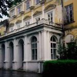 Усадьба Знаменское – Садки, главный дом