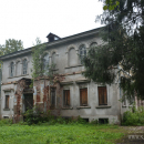 Усадьба Митино, господский дом