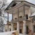 Усадьба Рылово, главный дом