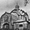 Усадьба Талашкино