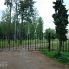 Усадьба Богданово-Витово, главный въезд в усадьбу