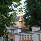 Усадьба Лукино (Переделкино)