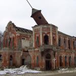 Усадьба Пречистое, дворец, 2005 г.