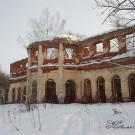 Усадьба Самуйлово, руины дворца