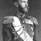 В. к. Сергей Александрович