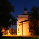 Спасо-Преображенский собор в Рязанском кремле