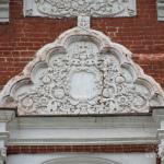 Успенский собор в Рязанском кремле, оконное очелье