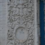 Успенский собор в Рязанском кремле, фрагмент декора