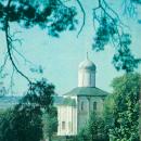 Успенский собор на Городке