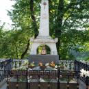 Успенский Святогорский монастырь, могила А.С. Пушкина