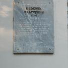 Музей колоколов на Валдае