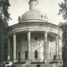 Церковь Вмц. Екатерины на Валдае. Фото 1920-1930-e-гг.