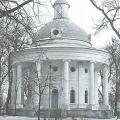 Церковь Вмц. Екатерины на Валдае. Фото 1970-e гг.