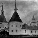 Валдайский Иверский монастырь. Общий вид. Фото до 1917г.