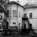 Валдайский Иверский монастырь. Настоятельский корпус. Фото 1989г.