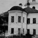 Валдайский Иверский монастырь. Настоятельский корпус. Фото 1948г.