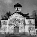 Валдайский Иверский монастырь. Надвратная церковь митрополита Филиппа. Фото 1970г.