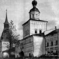 Валдайский Иверский монастырь. Надвратная церковь митрополита Филиппа