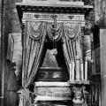Валдайский Иверский монастырь. Рака Якова Боровичского
