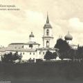 Антониев монастырь Новгорода