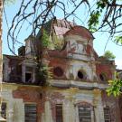 Усадьба Волышово дворец со стороны курдонера