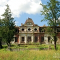 Усадьба Волышово дворец со стороны парка