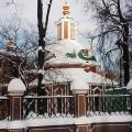 Усадьба Воронцово