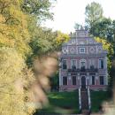 Усадьба Вороново, голландский домик