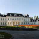 Усадьба Вороново дворец со стороны парадного двора