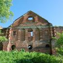 Усадьба Ярополец Гончаровых, руины паркового павильона