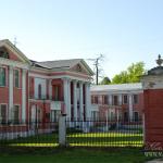 Усадьба Ярополец Гончаровых, главный дом со стороны парадного двора