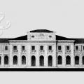 Усадьба Ярополец Чернышевых, главный дом