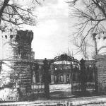 Усадьба Ярополец Чернышевых, парадные ворота